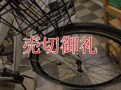 画像2: 〔中古自転車〕Bianchi METROPOLI  ビアンキ メトロポリ 700×35c 3×7段変速 アルミフレーム 前カゴ 荷キャリア ホワイト