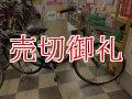〔中古自転車〕ブリヂストン シティサイクル ママチャリ 26インチ 内装3段変速 グリーン
