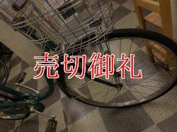 画像2: 〔中古自転車〕ブリヂストン シティサイクル ママチャリ 26インチ 内装3段変速 グリーン