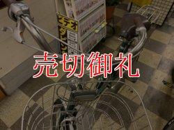 画像5: 〔中古自転車〕ブリヂストン シティサイクル ママチャリ 26インチ 内装3段変速 グリーン