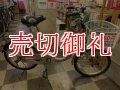 〔中古自転車〕BRIDGESTONE calisia ブリヂストン カリシア シングル 20インチ アルミフレーム リモートレバーライト