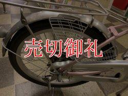 画像3: 〔中古自転車〕BRIDGESTONE calisia ブリヂストン カリシア シングル 20インチ アルミフレーム リモートレバーライト