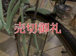 画像2: 〔中古自転車〕シティサイクル 26インチ シングル LEDオートライト ライトグリーン