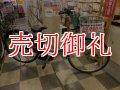 〔中古自転車〕ブリヂストン  Assita アシスタ 電動アシスト自転車 内装3段変速 26インチ アルミフレーム リチウムイオン8.7Ah 急速充電 BAA自転車安全基準適合