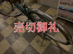 画像4: 〔中古自転車〕ブリヂストン シティサイクル 27インチ 外装6段変速 LEDオートライト 軽量アルミフレーム ローラーブレーキ BAA自転車安全基準適合 グリーン