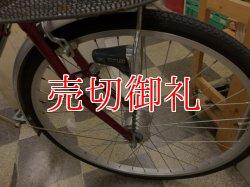 画像2: 〔中古自転車〕ダンロップ ママチャリ シティサイクル 26インチ 外装6段変速 LEDオートライト レッド