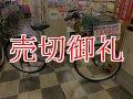 〔中古自転車〕ダンロップ ママチャリ シティサイクル 26インチ 外装6段変速 LEDオートライト レッド