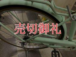 画像3: 〔中古自転車〕シティサイクル 26インチ シングル LEDオートライト ライトグリーン