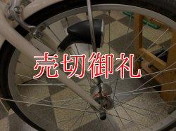 画像2: 〔中古自転車〕良品計画(無印良品)シティサイクル 26インチ シングル LEDオートライト 大型ステンレスカゴ ホワイト