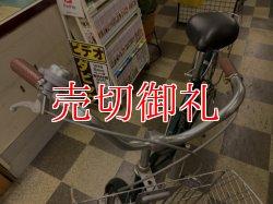 画像5: 〔中古自転車〕シティサイクル ママチャリ 26インチ シングル LEDオートライト グリーン