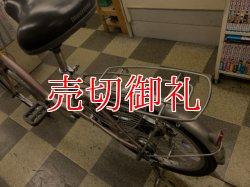 画像4: 〔中古自転車〕BRIDGESTONE calisia ブリヂストン カリシア シングル 20インチ アルミフレーム リモートレバーライト