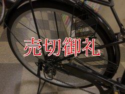 画像3: 〔中古自転車〕シティサイクル ママチャリ 26インチ 外装6段変速 ブラック
