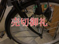 画像2: 〔中古自転車〕シティサイクル ママチャリ 26インチ 外装6段変速 ブラック