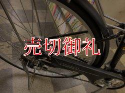 画像3: 〔中古自転車〕シティサイクル 26インチ 外装6段変速 LEDオートライト ローラーブレーキ BAA自転車安全基準適合 ブラック