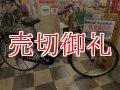 〔中古自転車〕シティサイクル ママチャリ 26インチ シングル LEDオートライト グリーン