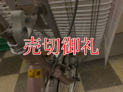 画像2: 〔中古自転車〕BRIDGESTONE calisia ブリヂストン カリシア シングル 20インチ アルミフレーム リモートレバーライト