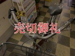 画像5: 〔中古自転車〕ダンロップ ママチャリ シティサイクル 26インチ 外装6段変速 LEDオートライト レッド