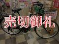 〔中古自転車〕シティサイクル ママチャリ 26インチ 外装6段変速 ブラック