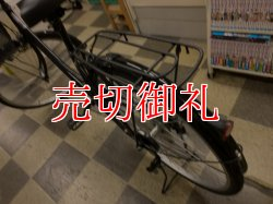 画像4: 〔中古自転車〕シティサイクル ママチャリ 26インチ 外装6段変速 ブラック