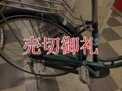画像3: 〔中古自転車〕シティサイクル ママチャリ 26インチ シングル LEDオートライト グリーン