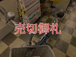 画像5: 〔中古自転車〕ブリヂストン シティサイクル 24インチ シングル リモートレバーライト 軽量アルミフレーム ブルー