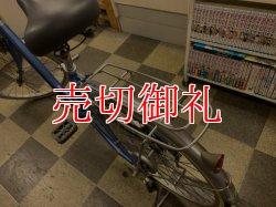 画像4: 〔中古自転車〕ブリヂストン シティサイクル 24インチ シングル リモートレバーライト 軽量アルミフレーム ブルー