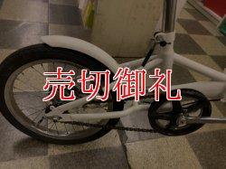 画像3: 〔中古自転車〕折りたたみ自転車 16インチ シングル ホワイト