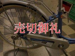 画像3: 〔中古自転車〕ブリヂストン シティサイクル 24インチ シングル リモートレバーライト 軽量アルミフレーム ブルー