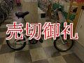 〔中古自転車〕折りたたみ自転車 16インチ シングル ホワイト