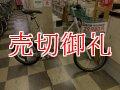 〔中古自転車〕GIANT ESCAPE MINI ジャイアント エスケープミニ ミニベロ 小径車 20インチ 7段変速 軽量アルミフレーム ホワイト