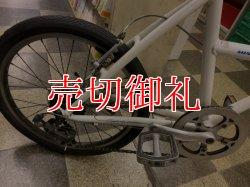 画像3: 〔中古自転車〕GIANT ESCAPE MINI ジャイアント エスケープミニ ミニベロ 小径車 20インチ 7段変速 軽量アルミフレーム ホワイト