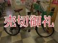 〔中古自転車〕折りたたみ自転車 20インチ 外装6段変速 ブラック
