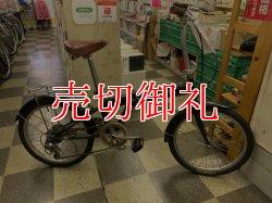 画像1: 〔中古自転車〕折りたたみ自転車 20インチ 外装6段変速 ブラック
