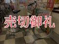 〔中古自転車〕ブリヂストン シティサイクル 24インチ シングル リモートレバーライト 軽量アルミフレーム ブルー