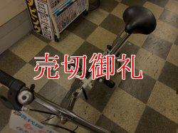 画像5: 〔中古自転車〕折りたたみ自転車 16インチ シングル ホワイト