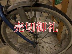 画像2: 〔中古自転車〕ブリヂストン シティサイクル 24インチ シングル リモートレバーライト 軽量アルミフレーム ブルー