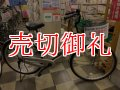 〔中古自転車〕シティサイクル ママチャリ 26インチ シングル シルバー