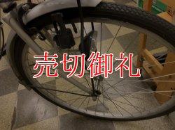 画像2: 〔中古自転車〕シティサイクル ママチャリ 26インチ シングル シルバー
