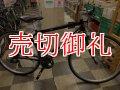 〔中古自転車〕クロスバイク 700×32C 外装7段変速 アルミフレーム ブラック