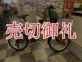 〔中古自転車〕Jeep ジープ 折りたたみ自転車 20インチ 外装6段変速 BAA自転車安全基準適合 レッド