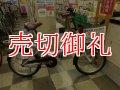 〔中古自転車〕ミニベロ 小径車 20インチ シングル LEDオートライト パープル