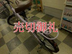 画像4: 〔中古自転車〕ミニベロ 小径車 20インチ シングル LEDオートライト パープル