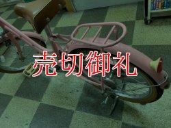 画像4: 〔中古自転車〕ブリヂストン HACCHI ハッチ キッズサイクル 子供用自転車 18インチ シングル BAA自転車安全基準適合 ピンク