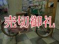 〔中古自転車〕ブリヂストン HACCHI ハッチ キッズサイクル 子供用自転車 18インチ シングル BAA自転車安全基準適合 ピンク