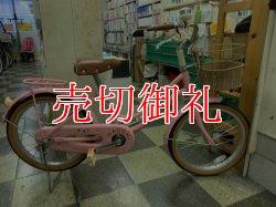 画像1: 〔中古自転車〕ブリヂストン HACCHI ハッチ キッズサイクル 子供用自転車 18インチ シングル BAA自転車安全基準適合 ピンク