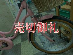 画像2: 〔中古自転車〕ブリヂストン HACCHI ハッチ キッズサイクル 子供用自転車 18インチ シングル BAA自転車安全基準適合 ピンク