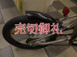 画像3: 〔中古自転車〕KATAYAMA 折りたたみ自転車 16インチ シングル