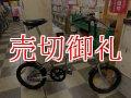 〔中古自転車〕KATAYAMA 折りたたみ自転車 16インチ シングル