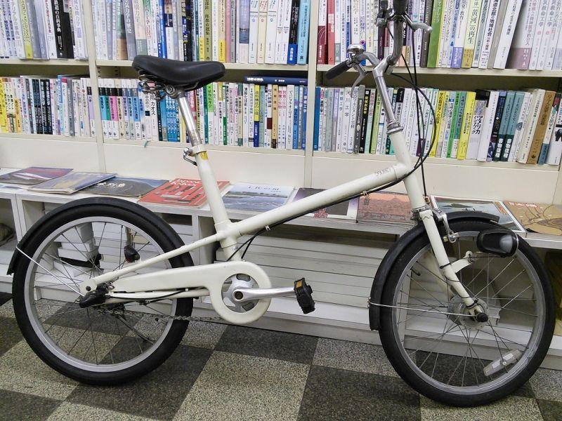 画像1: 〔中古自転車〕良品計画(無印良品) ミニベロ 小径車