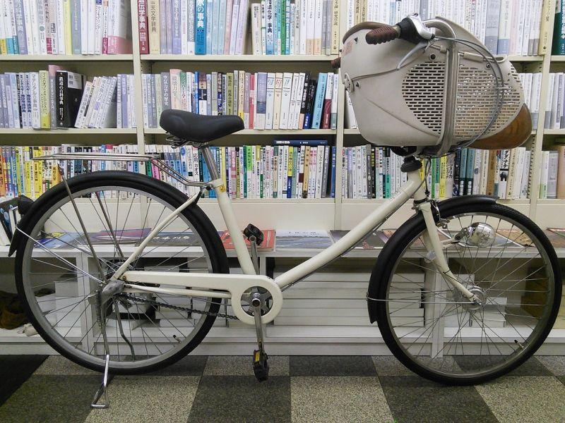 画像1: 〔中古自転車〕良品計画(無印良品) 子供乗せ自転車